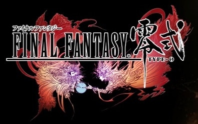Square Enix vuelve a registrar la marca Final Fantasy Agito