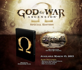 God of War especial