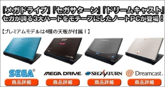 Sega-Note-PC-portada-660x350