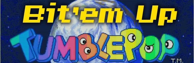 ARTICULO-Bit'em-Up-680-774x250