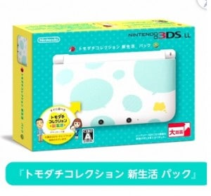 tomodachi_collection_3ds_xl_bundle-300x279