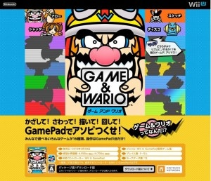 game_and_wario_