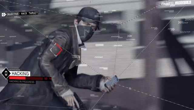 watch_dogs_multijugador