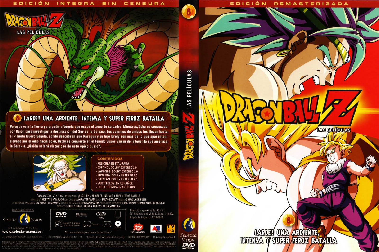 Dragon Ball Z Broly Estalla_el_duelo