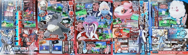 pokemon x-y scan1