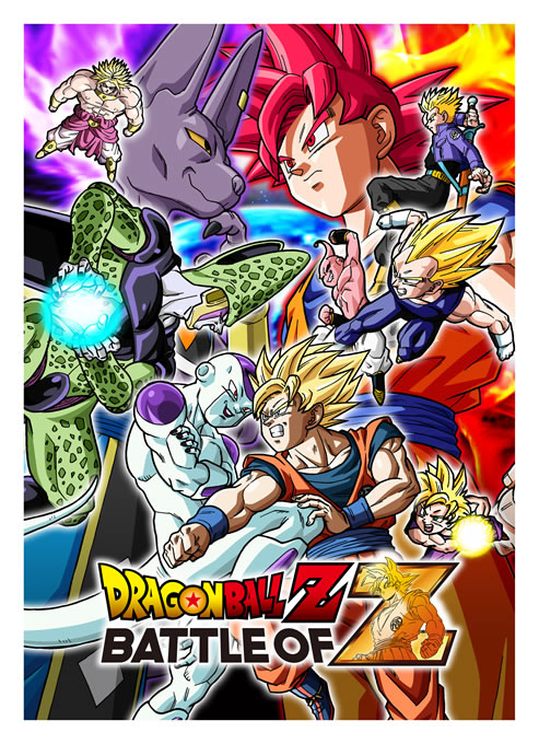 arte dragon ball battle of z