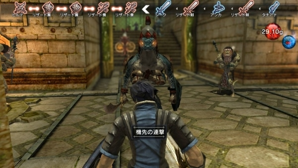 Natural doctrine gameplay