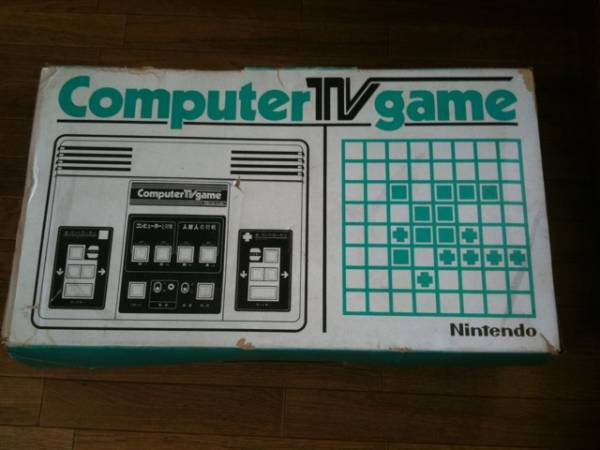 Nintendo Computer TV Game