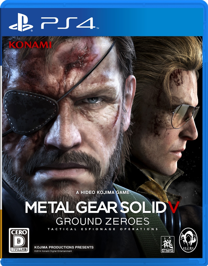 Ground Zeroes caratula