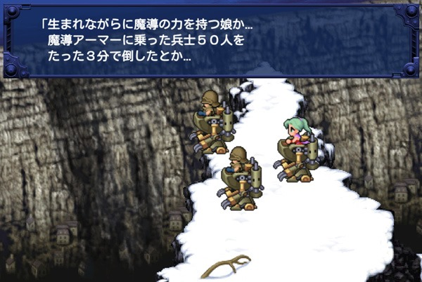 final_fantasy-6_ios_android_1