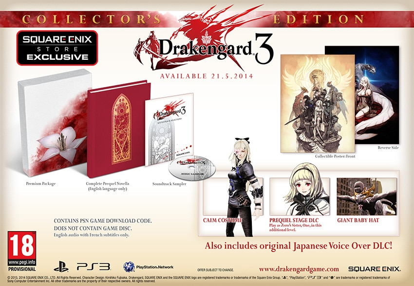 1396441018-drakengard-3-collectors-edition
