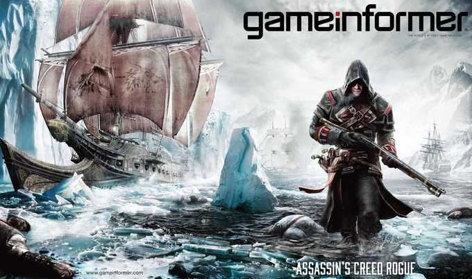 assassins-creed-rogue-gameinformer