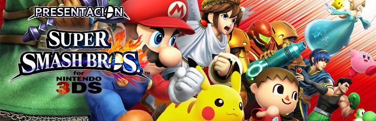 CARRUSEL presentacion smash bros 3ds
