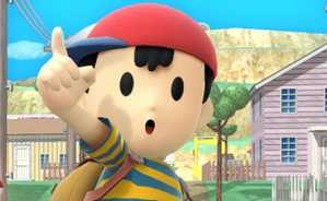 ness-super-smash-bros-destacada