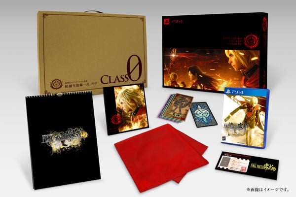Final Fantasy Type-0 ultimate box