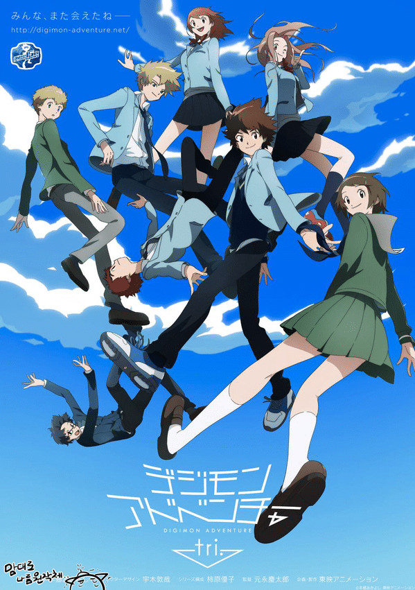 digimon adventure tri personajes hechos or FAN