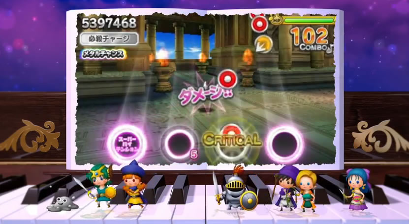 theatrhythm dragon quest BMS