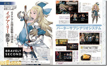bravely second edea