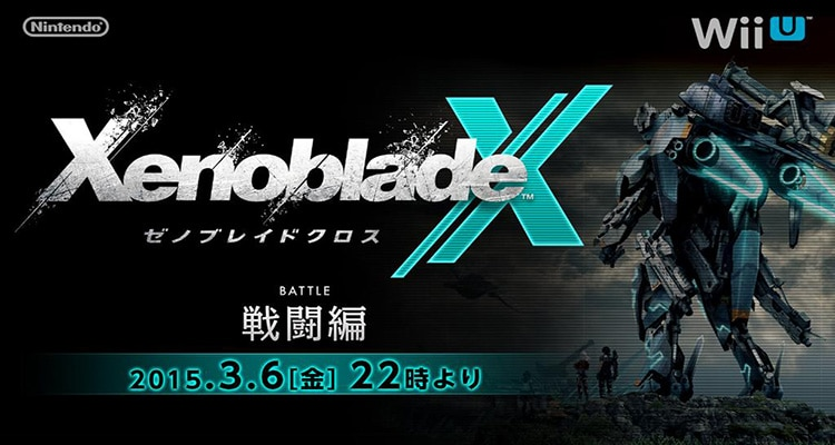 Xenoblade_Chronicles_X_Direct