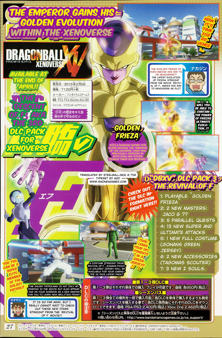 dragon ball xenoverse dlc freezer