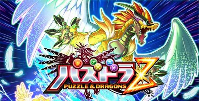 puzzle-dragons-z