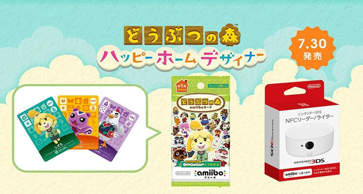 Animal_Crossing_Happy_Home_Designer