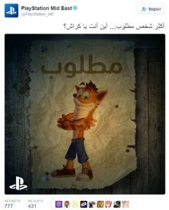 Crash Sony