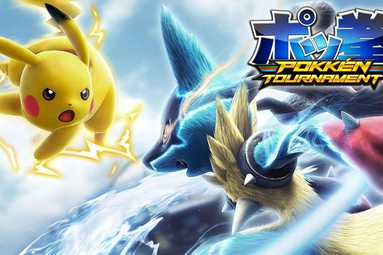 pokken tournament modo secreto