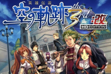trails in the sky 3rd