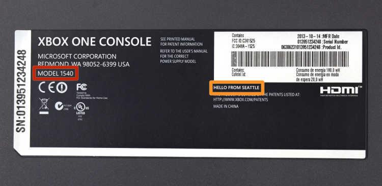 Microsoft registra dos nuevos modelos de… ¿Xbox One?