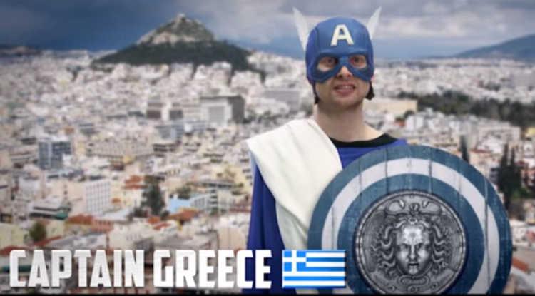 Capitán Europa