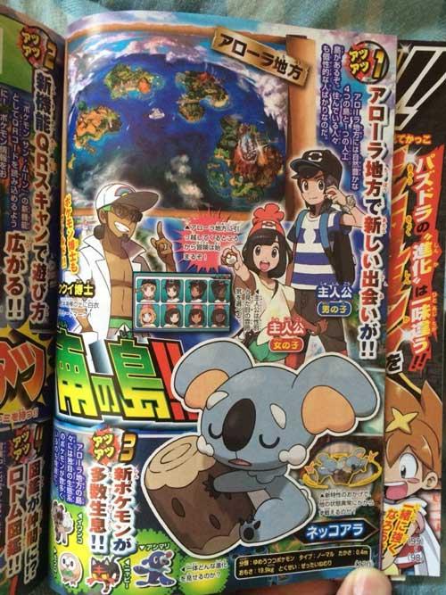 pokemon sol luna nuevos pokemon