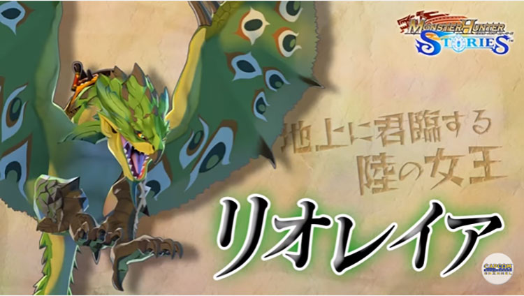 monster hunter stories rathian qurupeco aptonoth