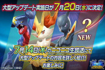 pokken tournament nuevo pokemon