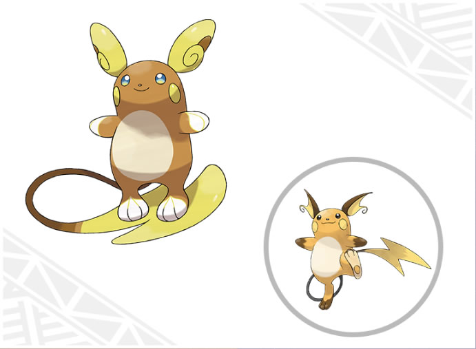 pokemon sol pokemon luna raichu alola