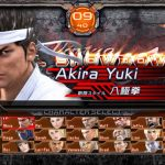 yakuza 6 mini juegos virtua fighter 5