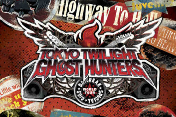 Tokyo Twilight Ghost Hunters: Daybreak Special Gigs - análisis PS4