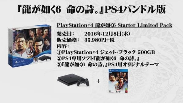 ps4 exclusiva yakuza