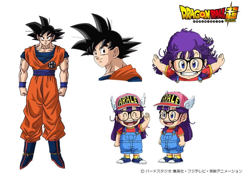 Dragon Ball Super Arale vs Goku