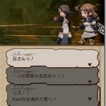 gameplay imágenes Bravely Default Fairy's Effect