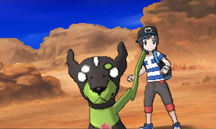 pokemon-sol-y-luna-zygarde-2