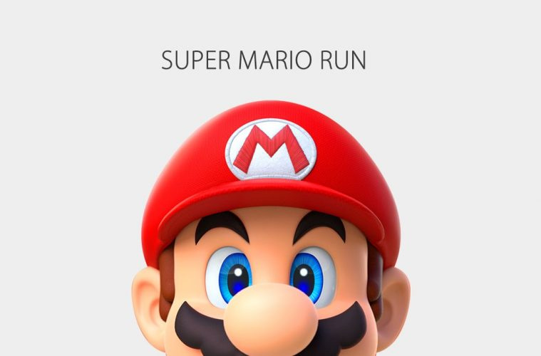 Super Mario Run modo Carrera Amistosa
