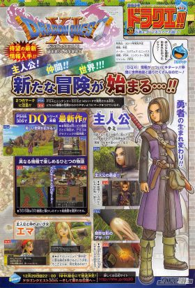 dragon quest xi imagenes