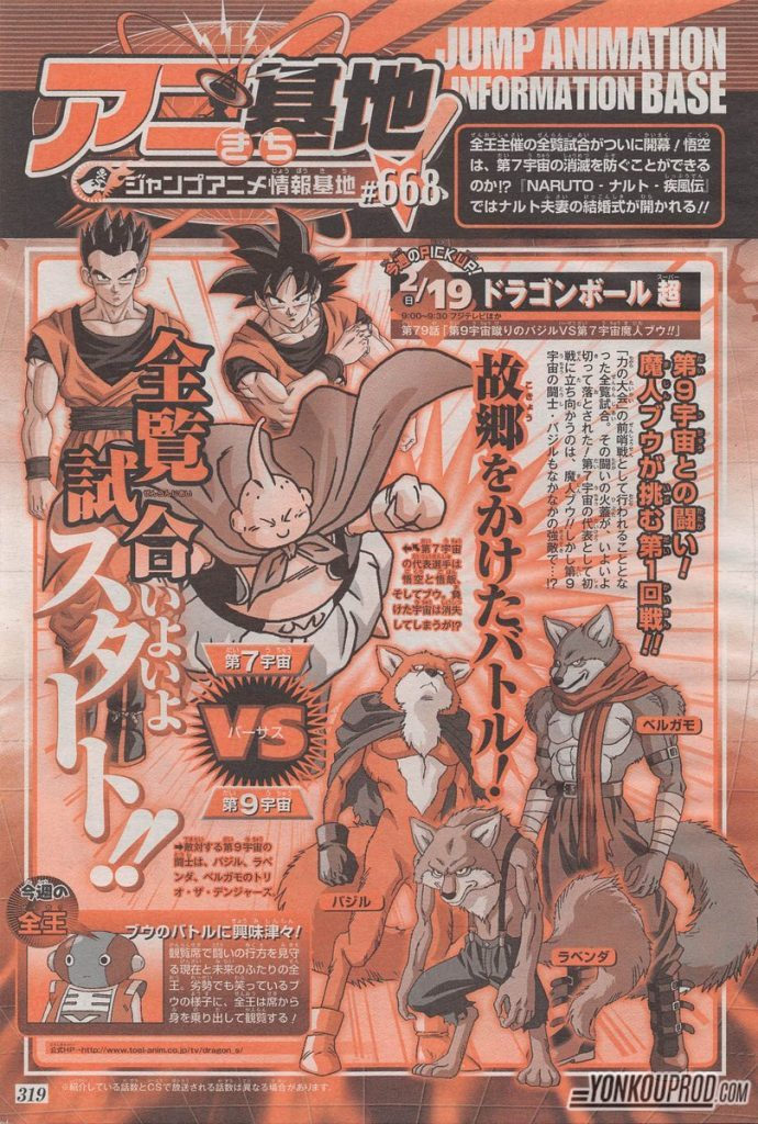 dragon ball super avance capitul 79