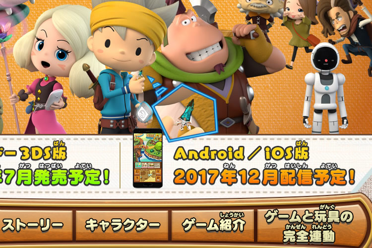 snack world retraso
