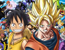estrenos anime banner