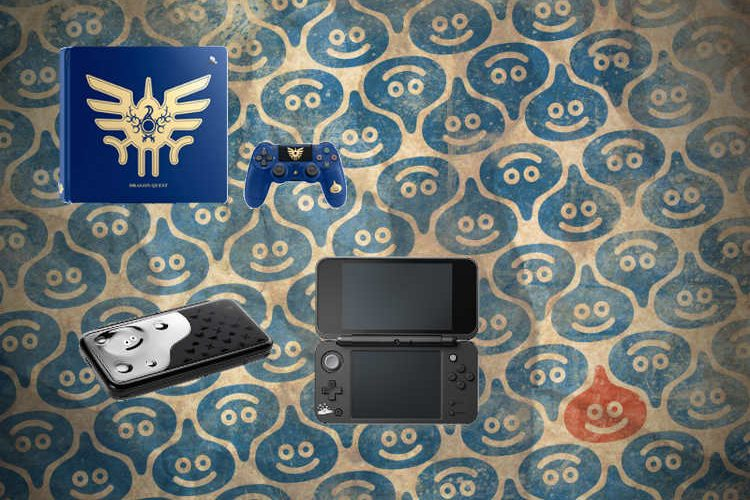 ps4 y 2ds xl de dragon quest xi