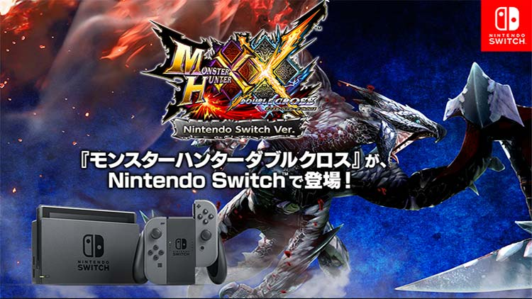 anunciado Monster Hunter XX para Nintendo Switch