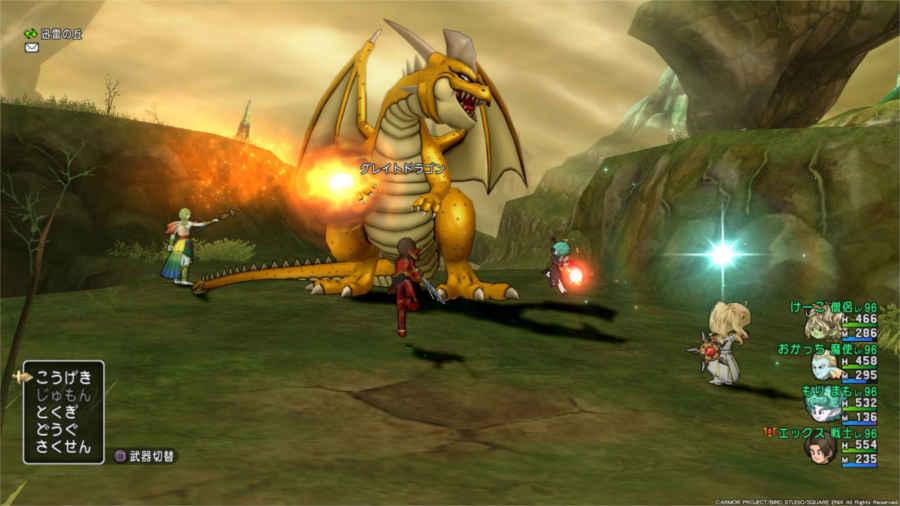 dragon quest x playstation 4 2