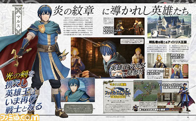 fire emblem warriors math